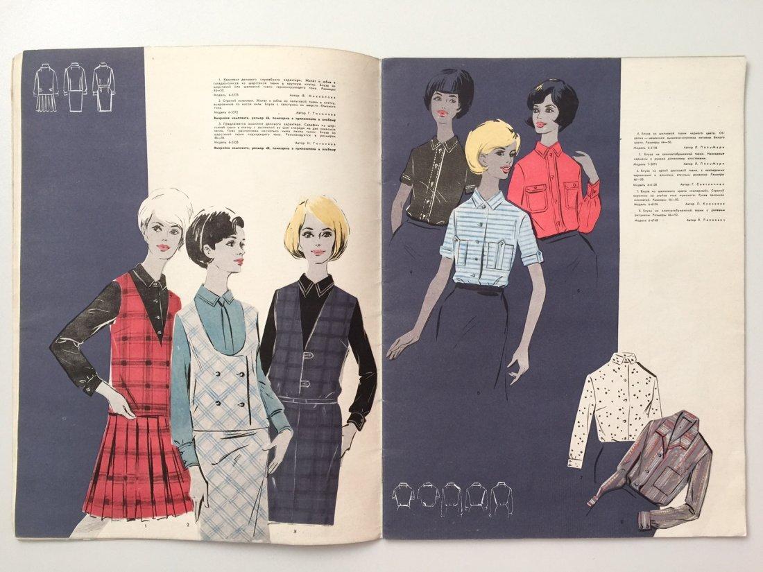 "Fashion magazine ""Blouses and Skirts"" 1966-67 - 5"