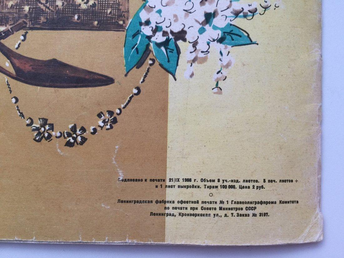"Fashion magazine ""Blouses and Skirts"" 1966-67 - 9"