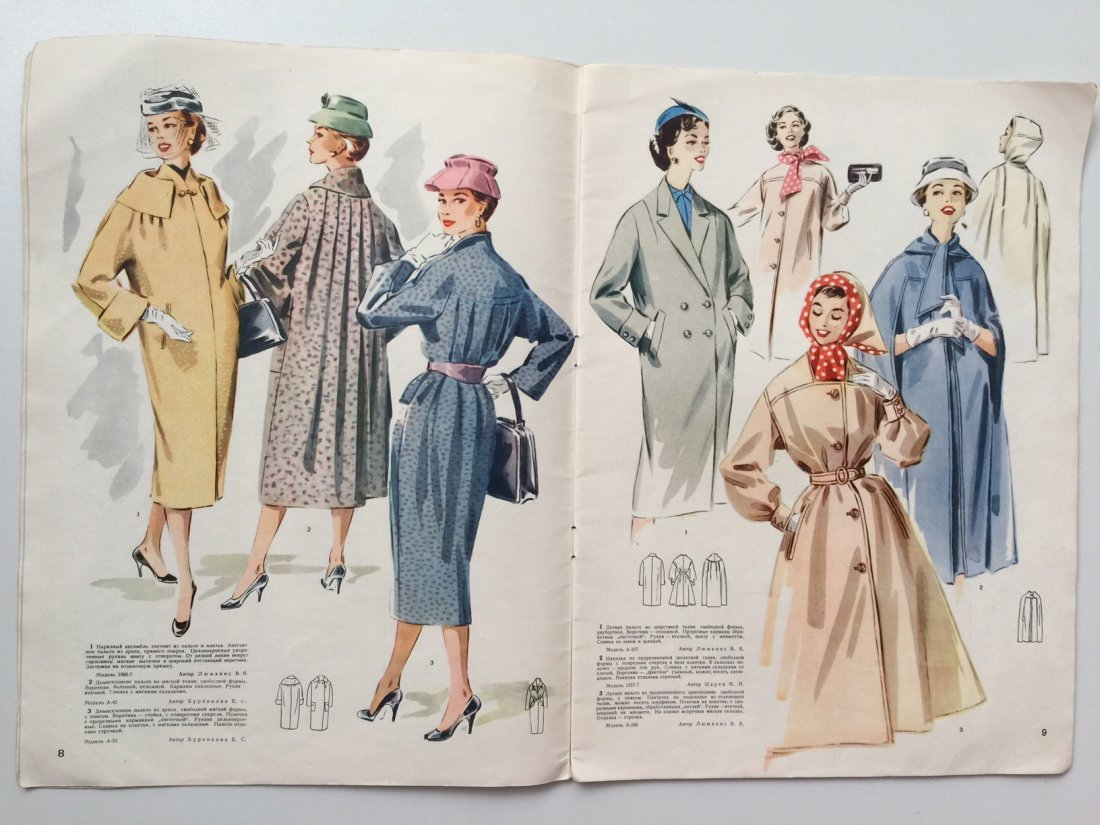 Fashion magazine 1958-59 Leningrad - 10