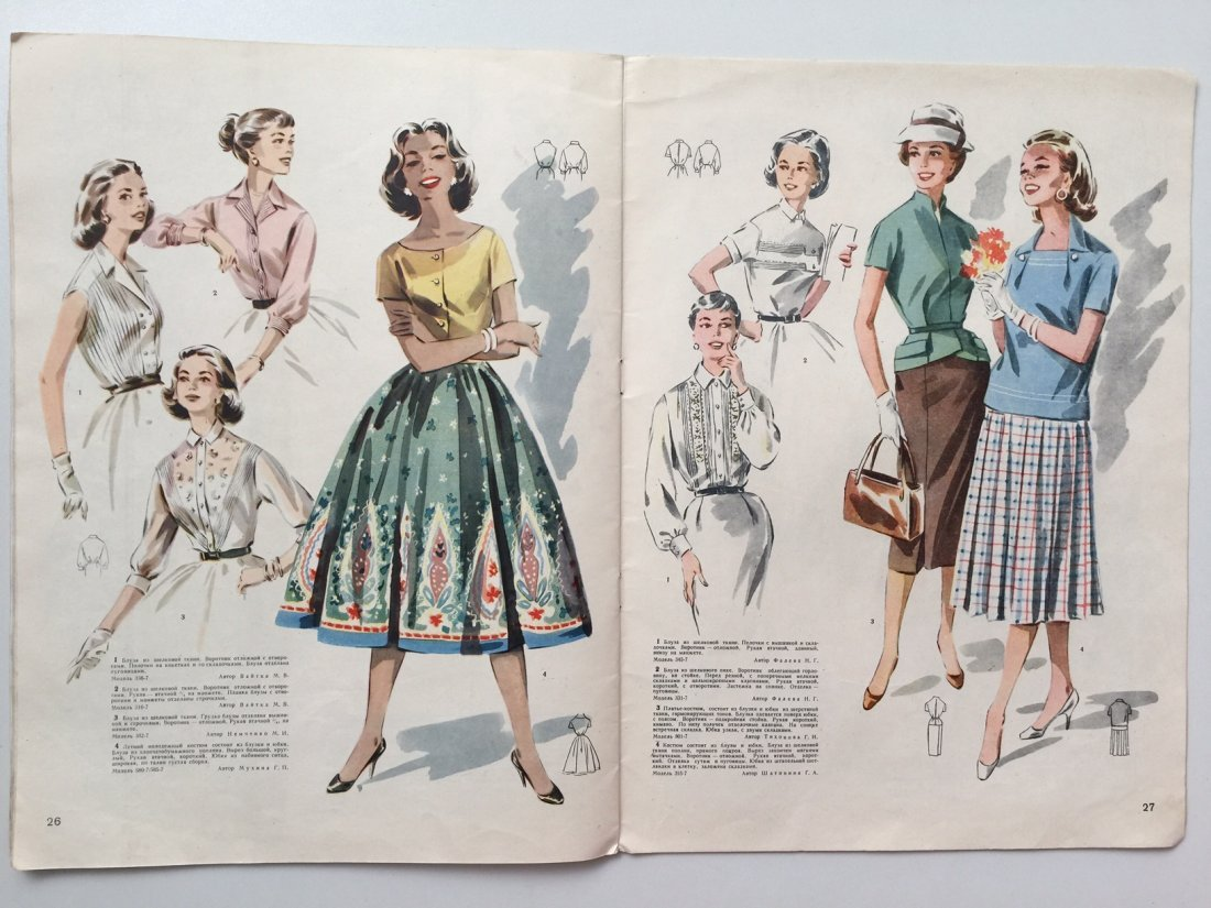 Fashion magazine 1958-59 Leningrad - 5