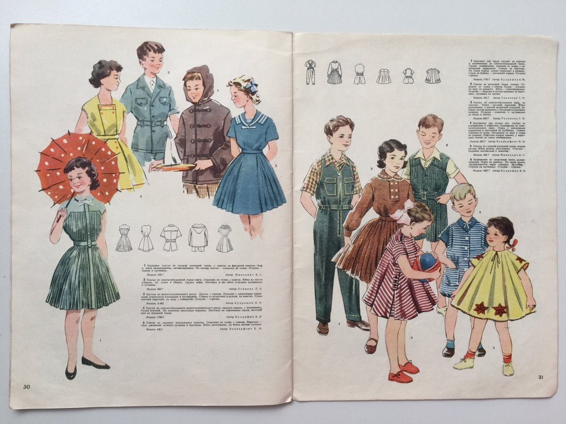 Fashion magazine 1958-59 Leningrad - 8