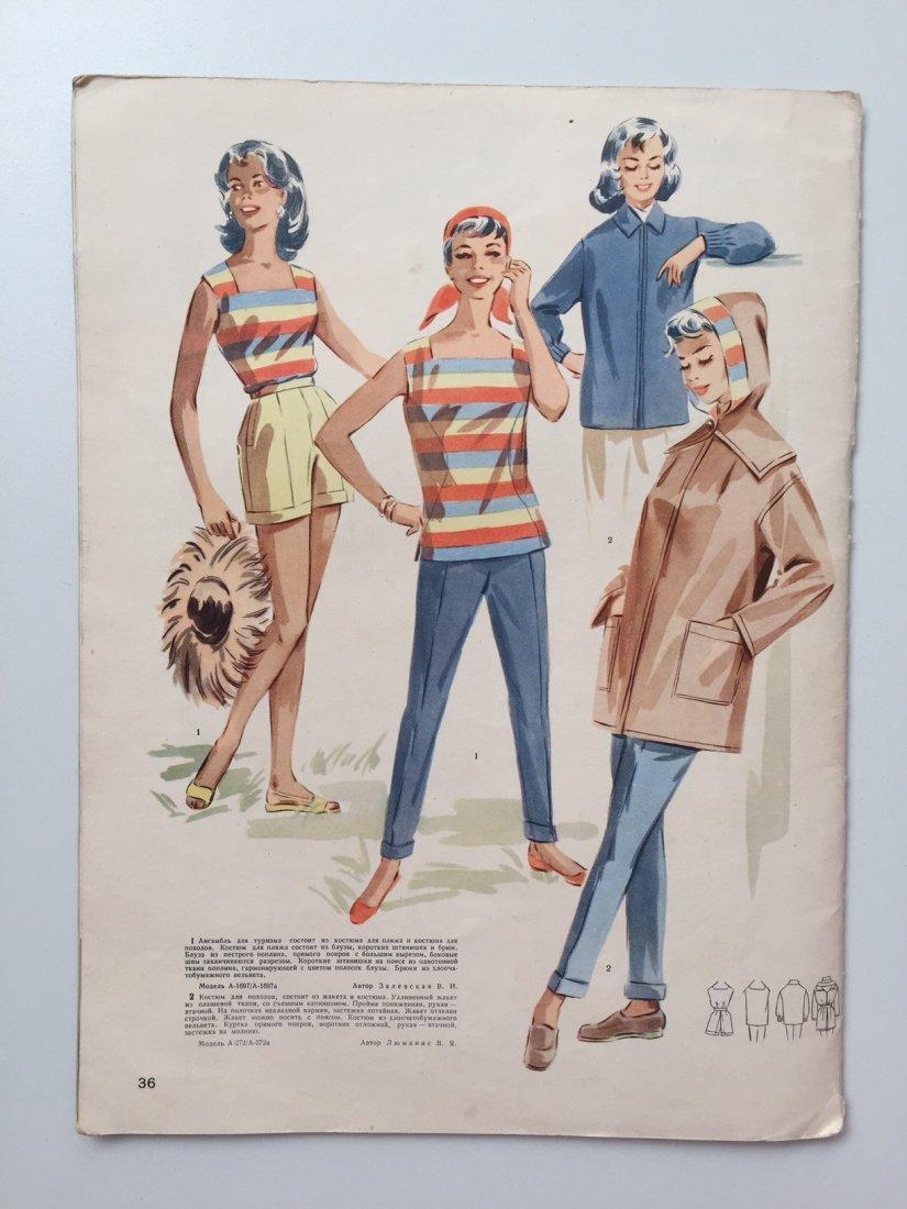 Fashion magazine 1958-59 Leningrad - 9