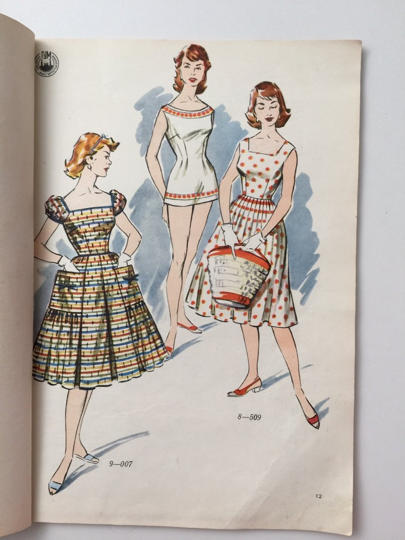 "Magazine ""Fashion"", ""GUM"" 1960 - 3"