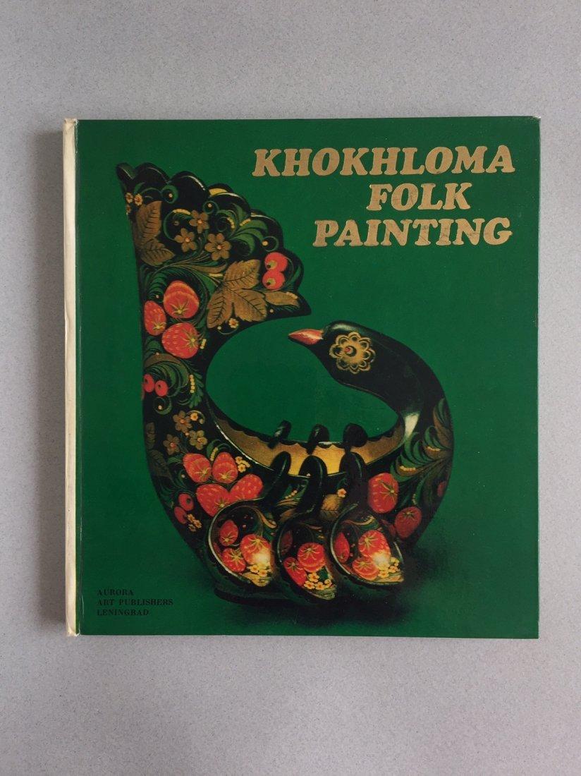 Khokhloma Folk Painting, book 1980 - 2