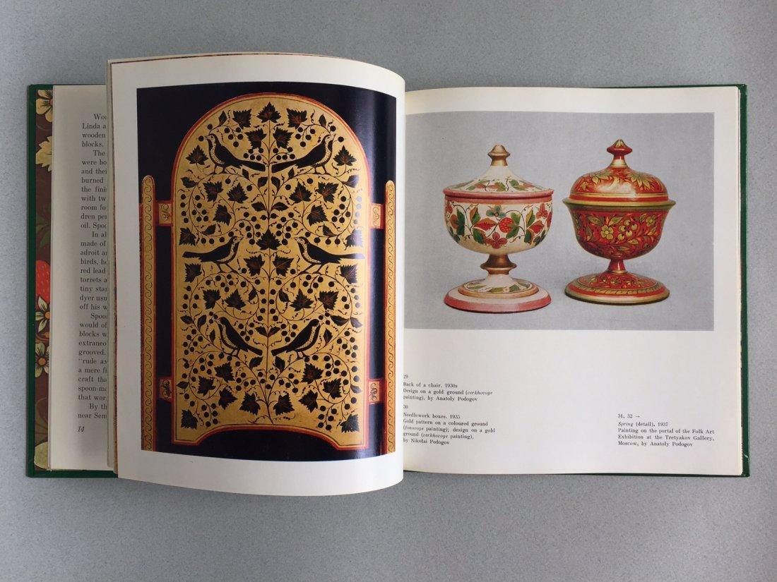 Khokhloma Folk Painting, book 1980 - 4