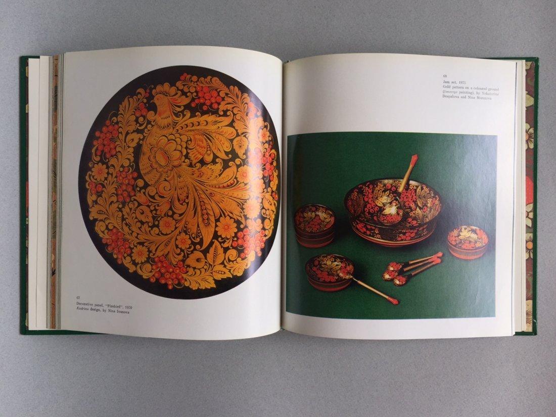 Khokhloma Folk Painting, book 1980 - 5