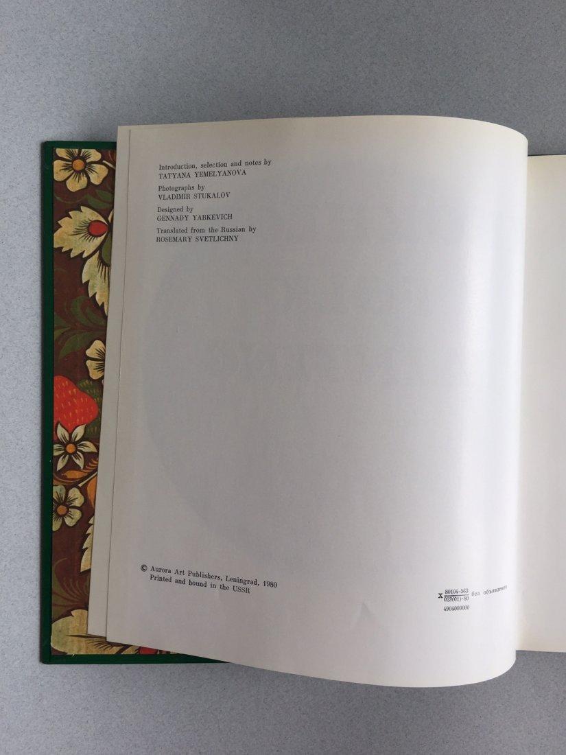 Khokhloma Folk Painting, book 1980 - 6