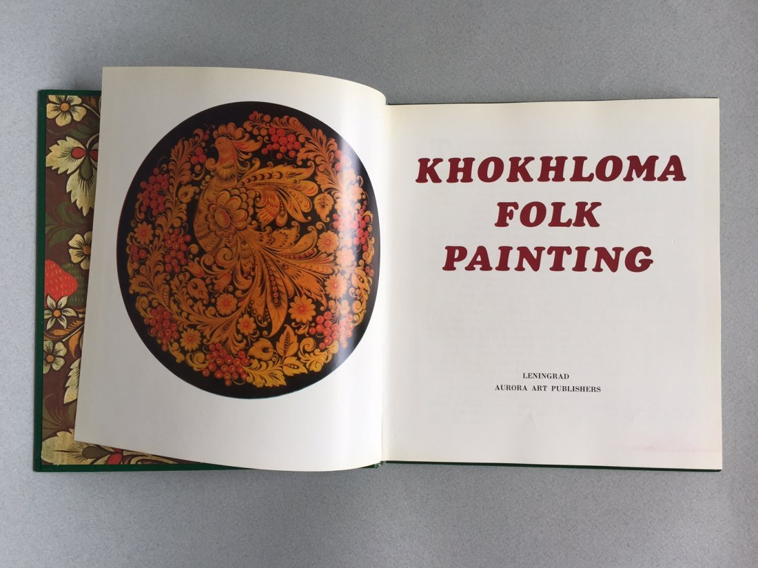 Khokhloma Folk Painting, book 1980 - 7
