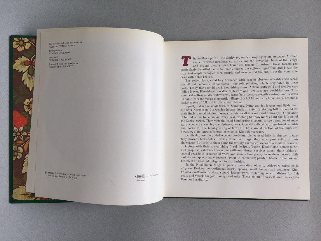 Khokhloma Folk Painting, book 1980 - 9