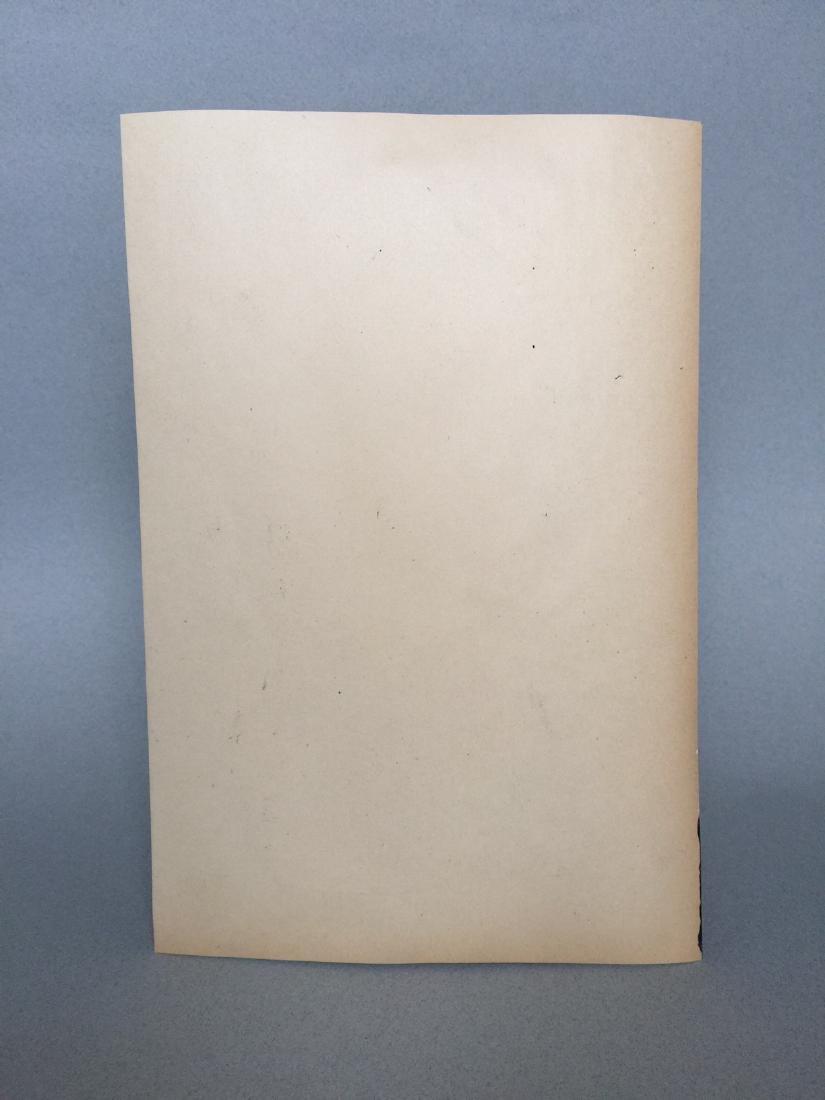 Joan Miro tempera on paper - 5