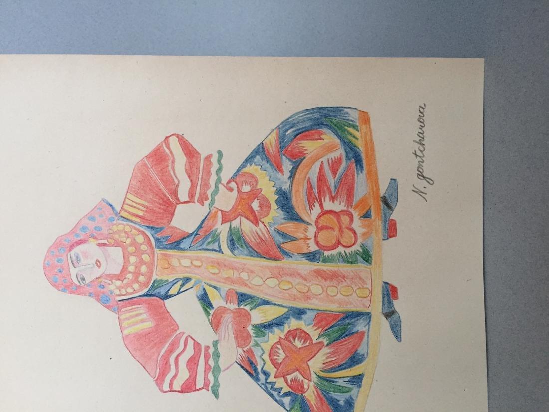 Crayon on paper Natalia Goncharova - 3