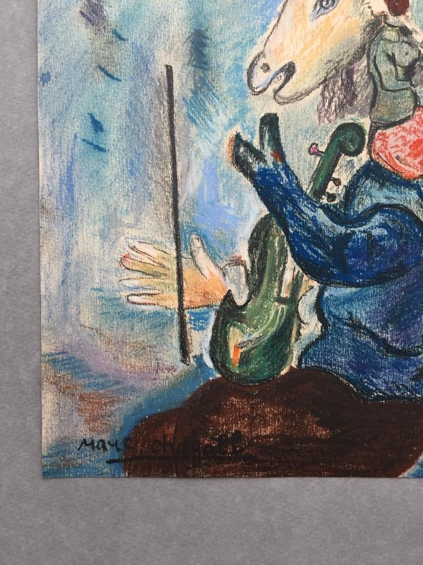 Marc Chagall mixed media on paper style - 3