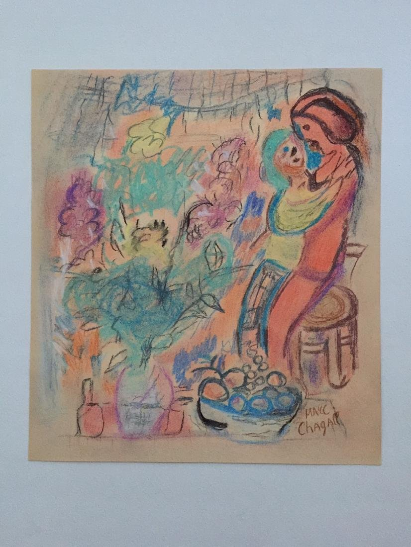 Marc Chagall mixed media on paper style - 2