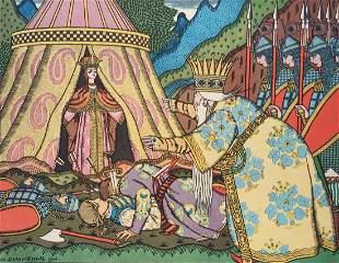 Set of 3 Folk Art Litho Prints Ivan Bilibin