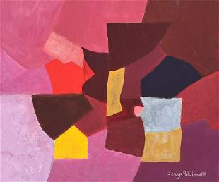 Tempera on canvas on cardboard Abstract composition Rus