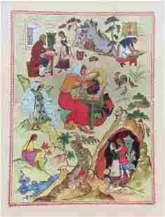Set of 4 Folk Art Offset Lithograph Print on cardboard