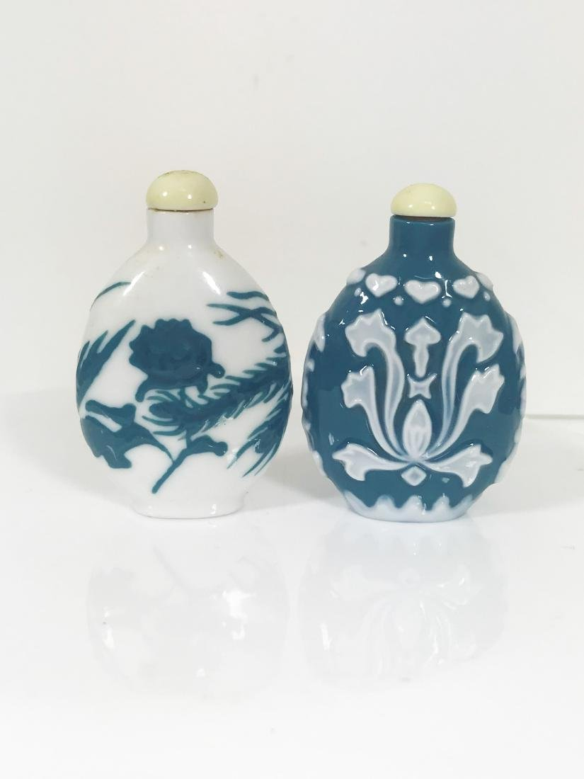 Vintage set- 3Chinese Peking Glass Style Snuff Bottle - 2
