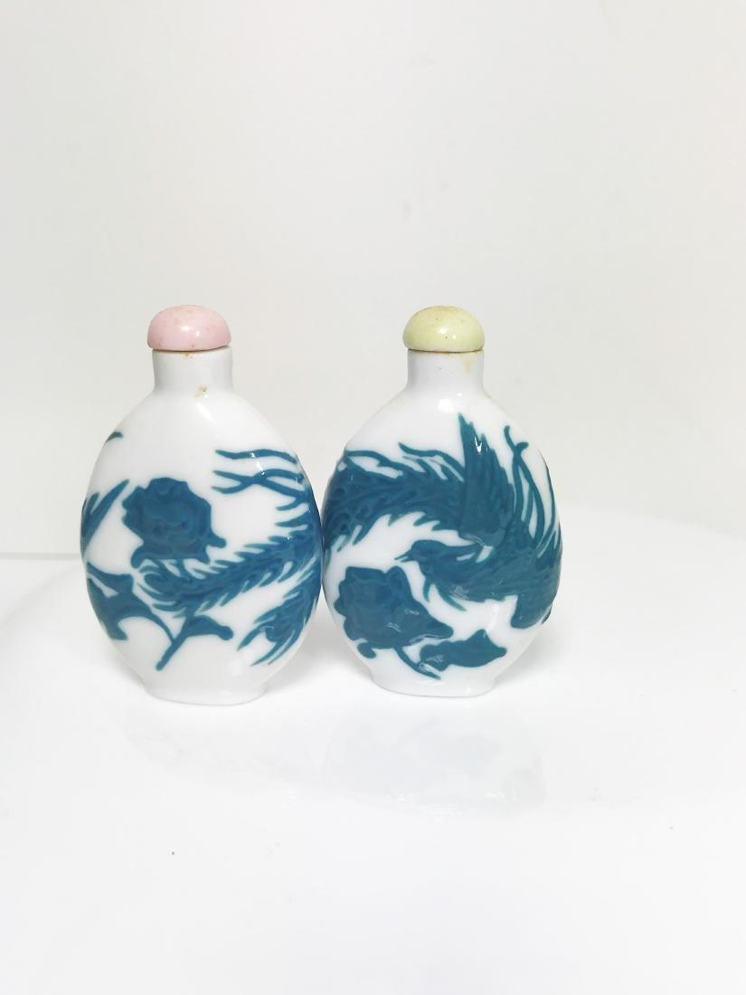 Vintage set- 3Chinese Peking Glass Style Snuff Bottle - 4