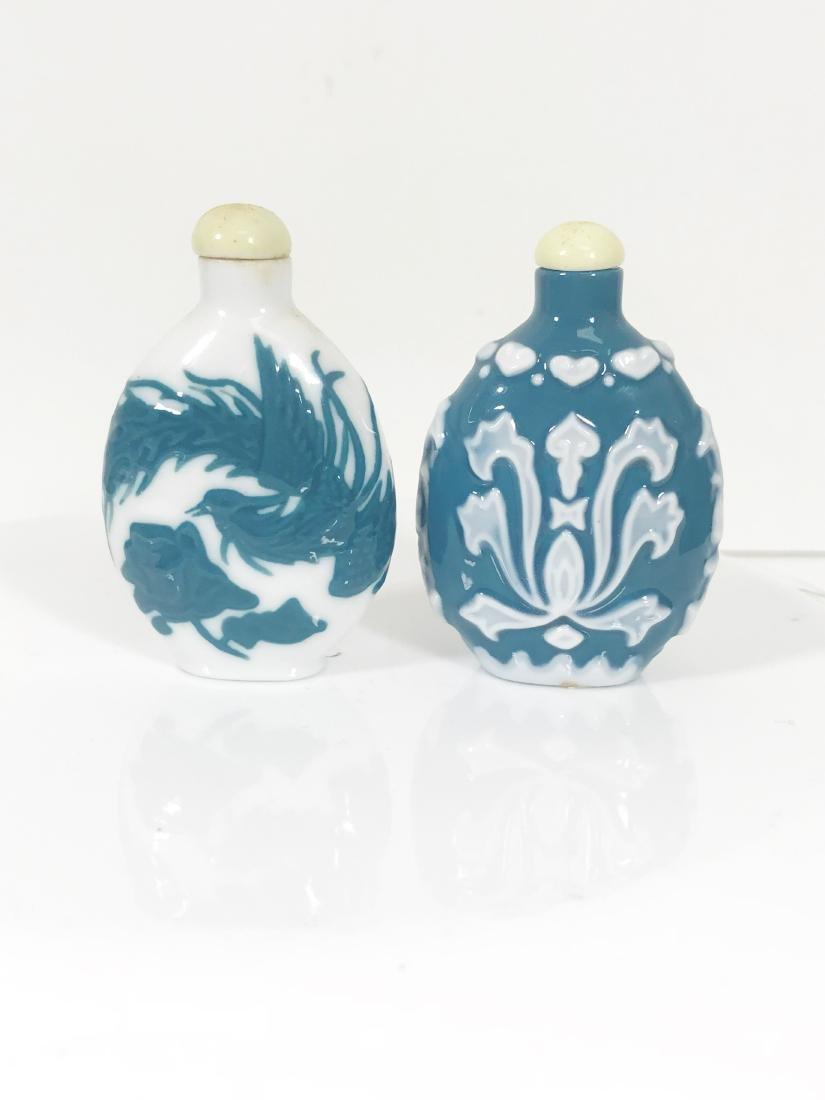 Vintage set- 3Chinese Peking Glass Style Snuff Bottle - 6