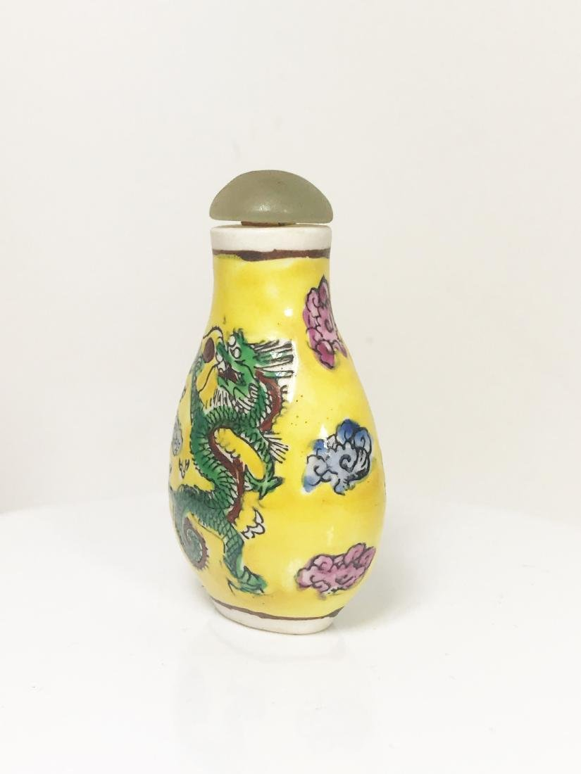 Pair Chinese Antique Snuff Bottle Yellow  Beautifully - 2