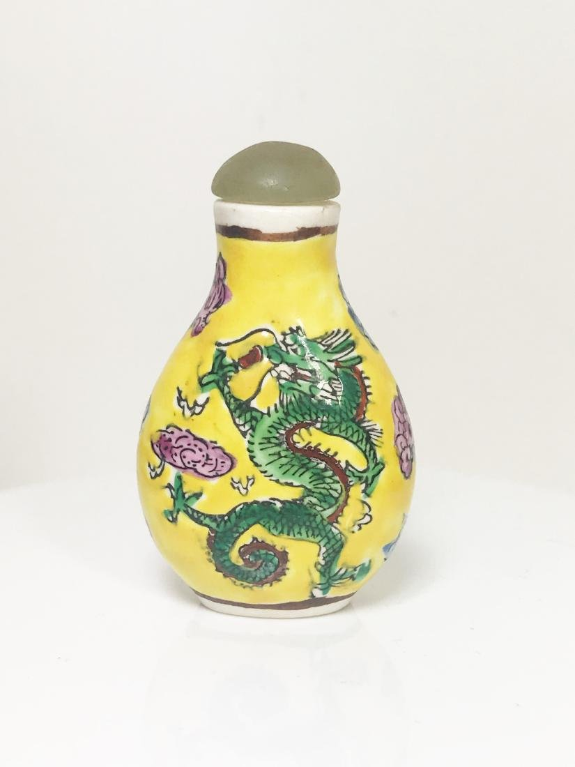 Pair Chinese Antique Snuff Bottle Yellow  Beautifully - 3