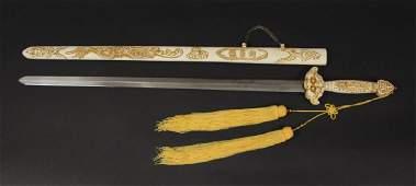 Vintage Double Edge Sword with Sheath