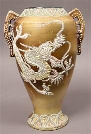 Japanese Dragon Dual Handled Vase