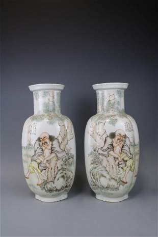 A Pair Of Light Crimson Color Vases