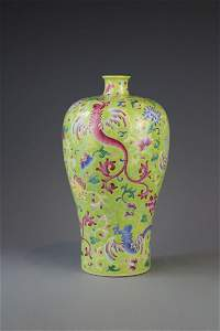 Daoguang Mark,A Green Glazed Enamel Meiping Vase