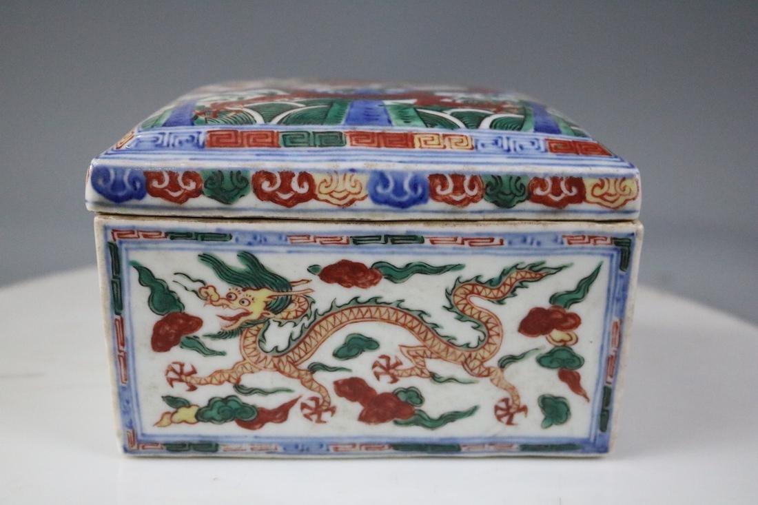 Wanli Mark,A Famille Verte Box