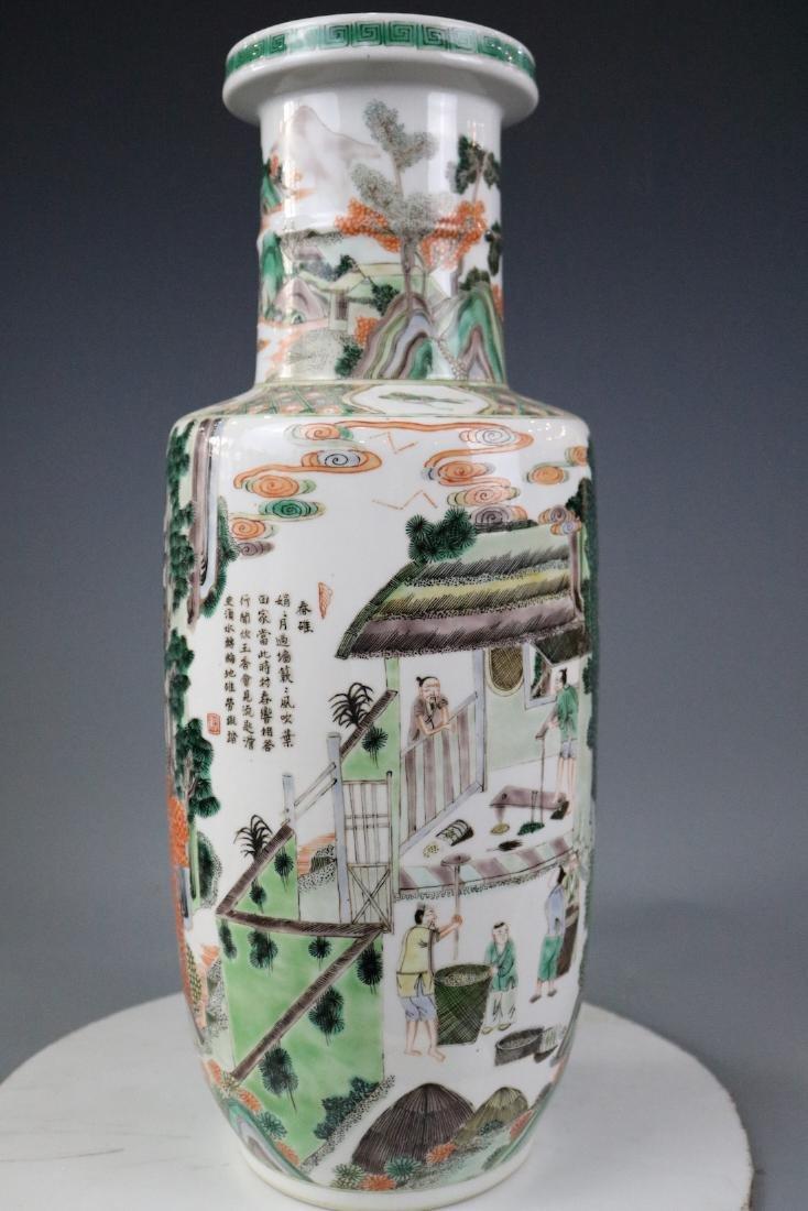 Kangxi Mark,A Famille Verte Vase - 2