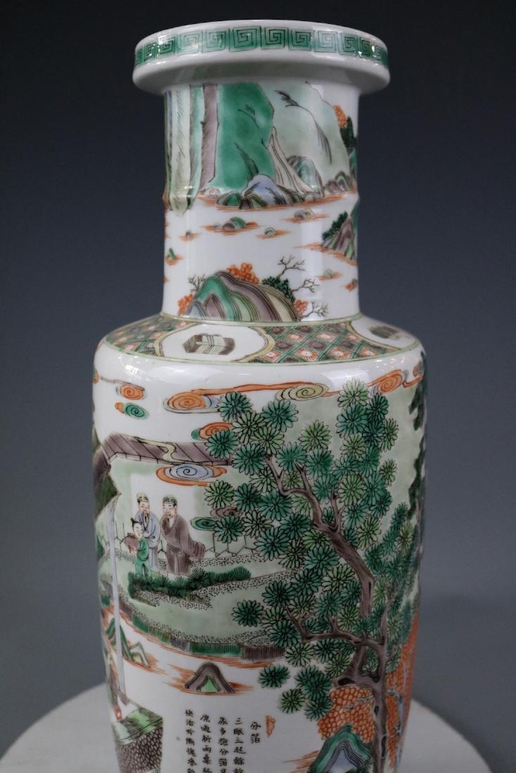 Kangxi Mark,A Famille Verte Vase - 3