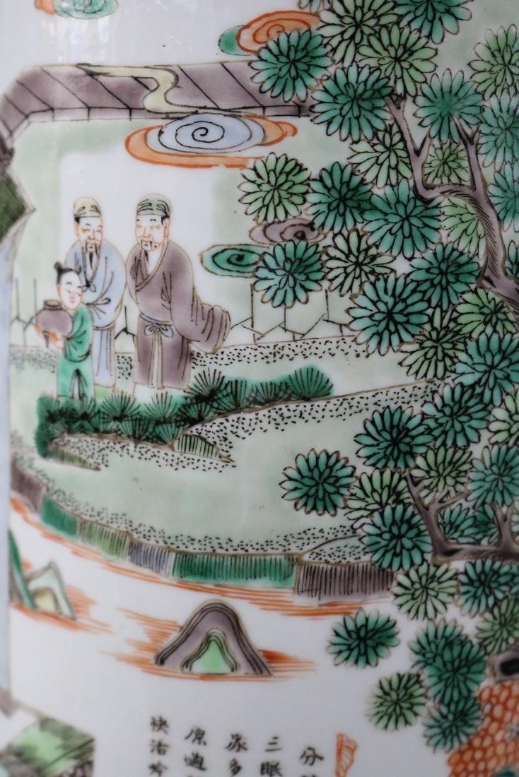 Kangxi Mark,A Famille Verte Vase - 4