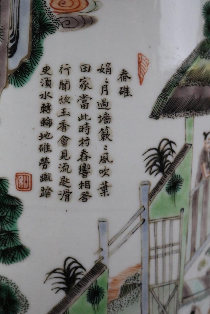 Kangxi Mark,A Famille Verte Vase - 5