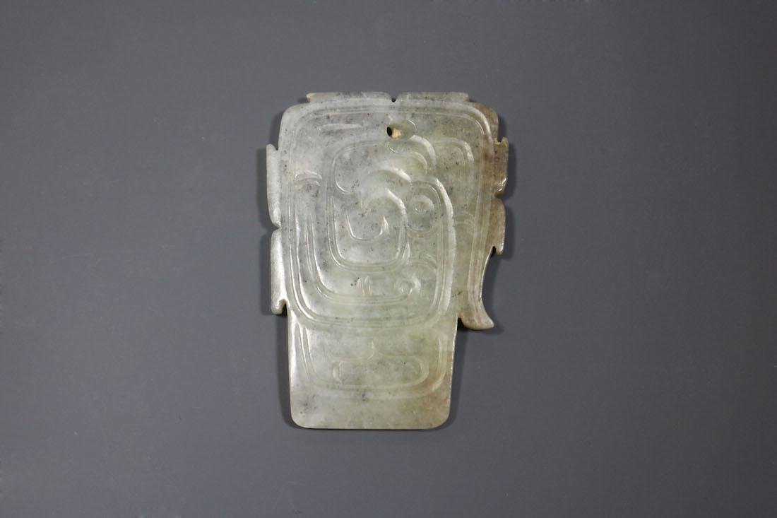 A Hetian Celadon Jade Bird-Form Pendant