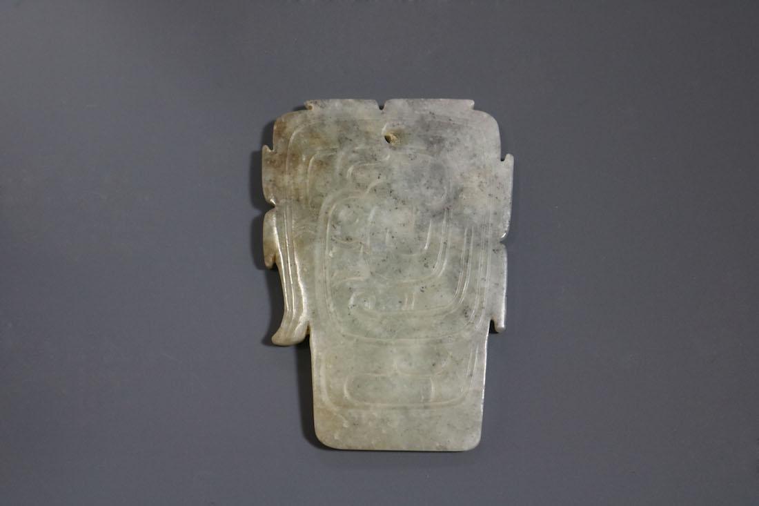 A Hetian Celadon Jade Bird-Form Pendant - 2