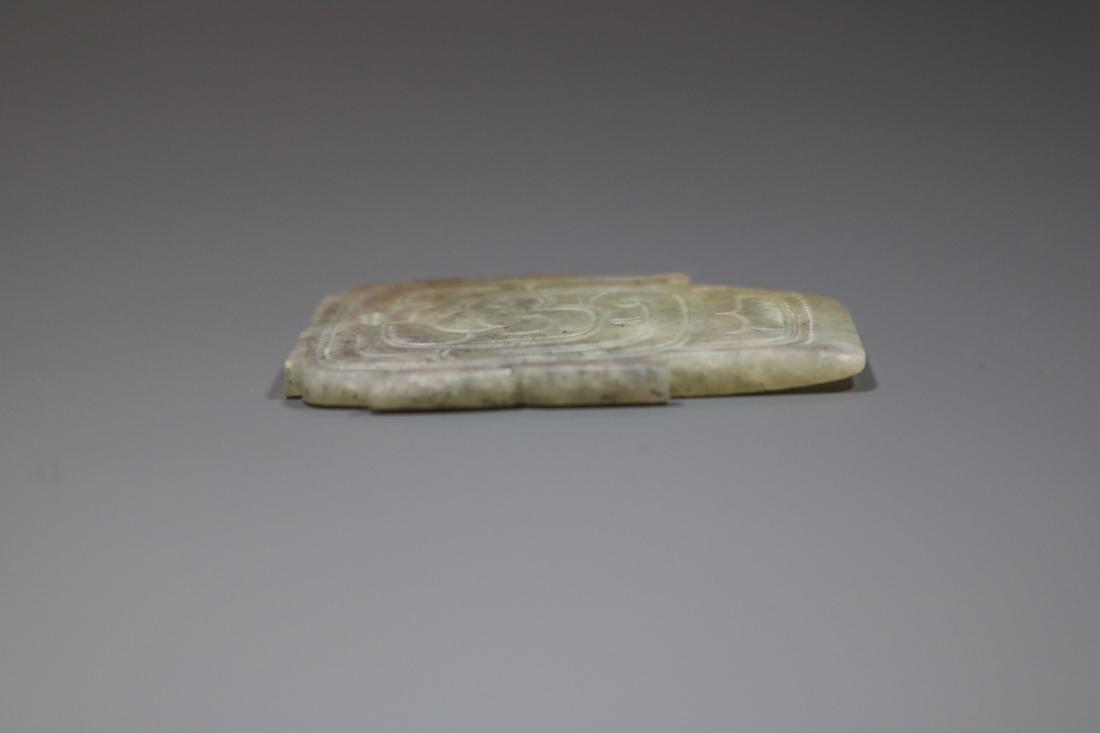 A Hetian Celadon Jade Bird-Form Pendant - 4