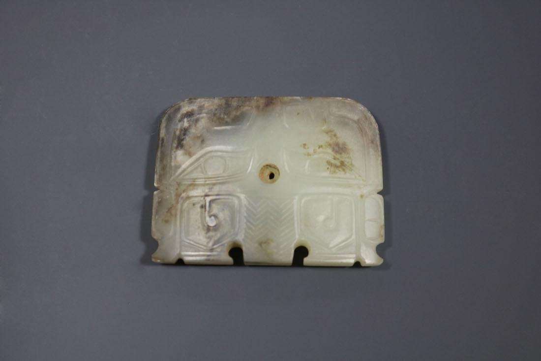 A Hetian White Jade ' Animal Mask'  Pendant