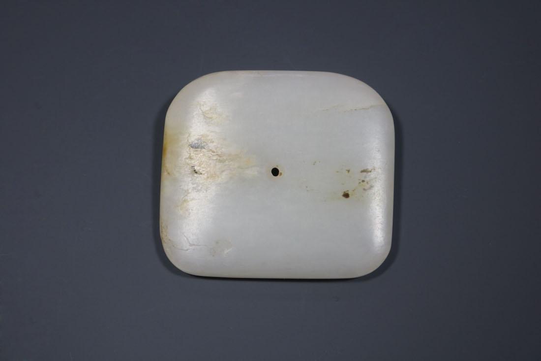 A Hetian White Jade ' Animal Mask'  Pendant - 2