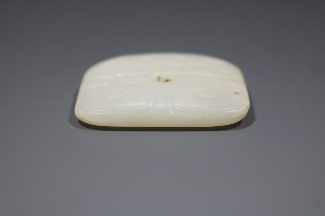 A Hetian White Jade ' Animal Mask'  Pendant - 3