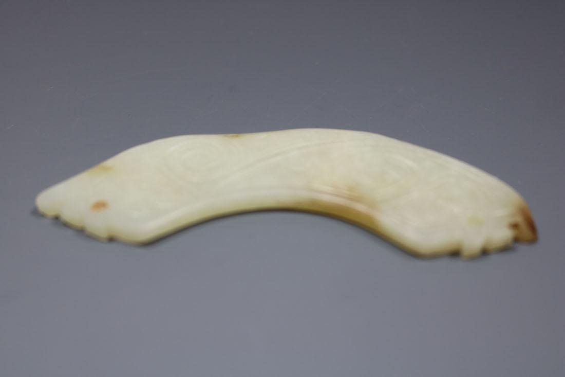 A Hetian White Jade Dragon-Form Pendant(Huang) - 3