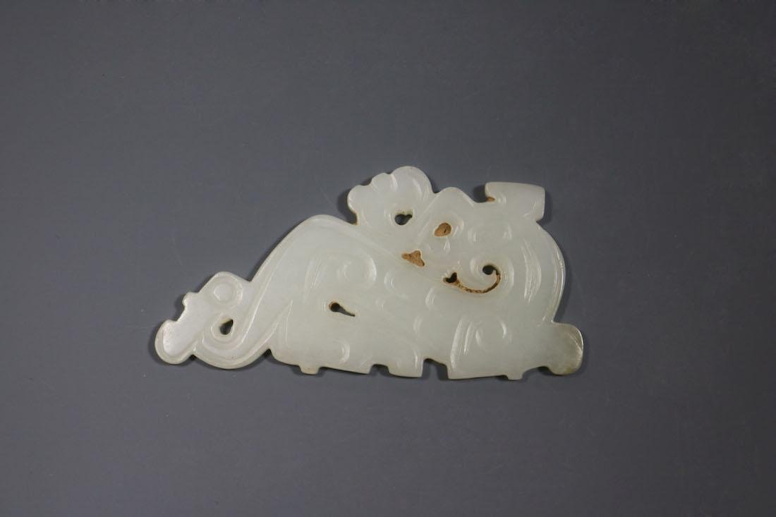 A Hetian White Jade Dragon-Form Pendant - 6
