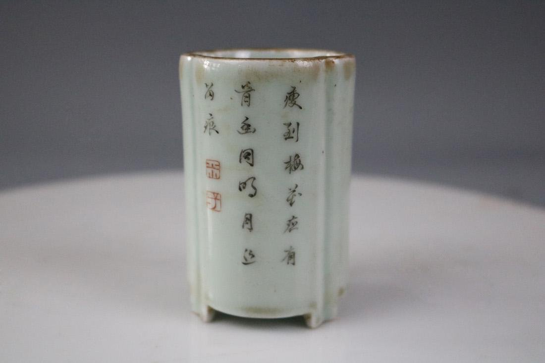 Kangxi Mark,A Bean-Green Glazed Brush Pot