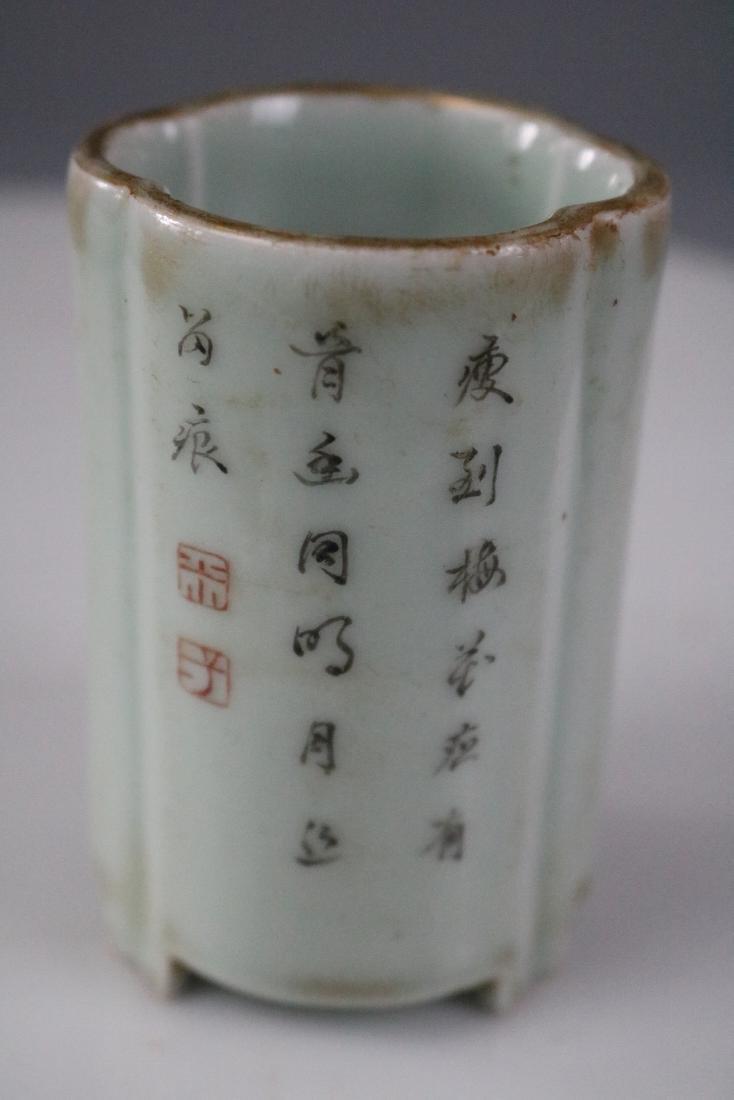 Kangxi Mark,A Bean-Green Glazed Brush Pot - 3