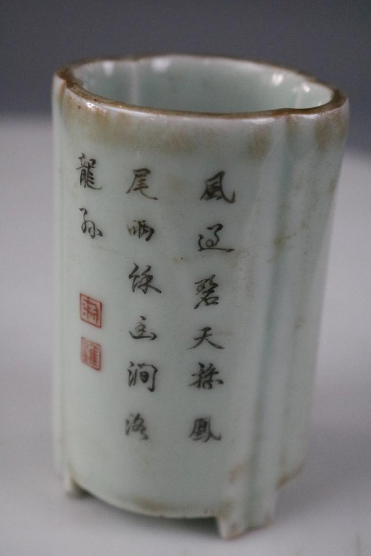 Kangxi Mark,A Bean-Green Glazed Brush Pot - 4