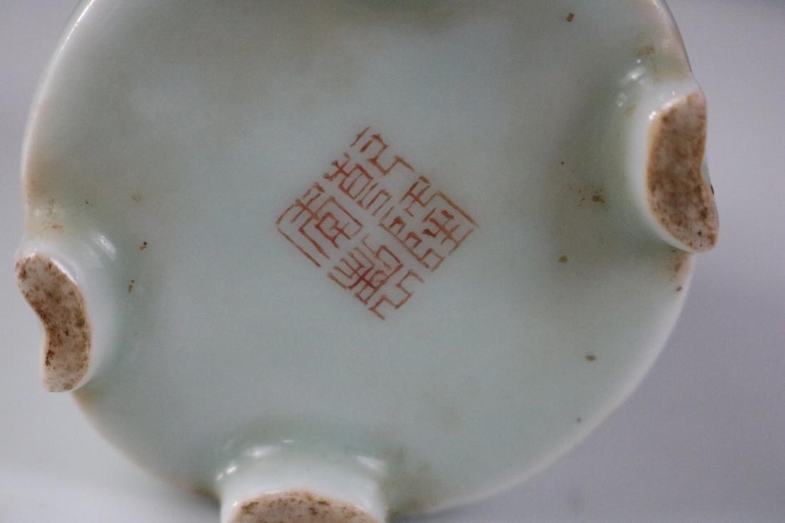 Kangxi Mark,A Bean-Green Glazed Brush Pot - 6