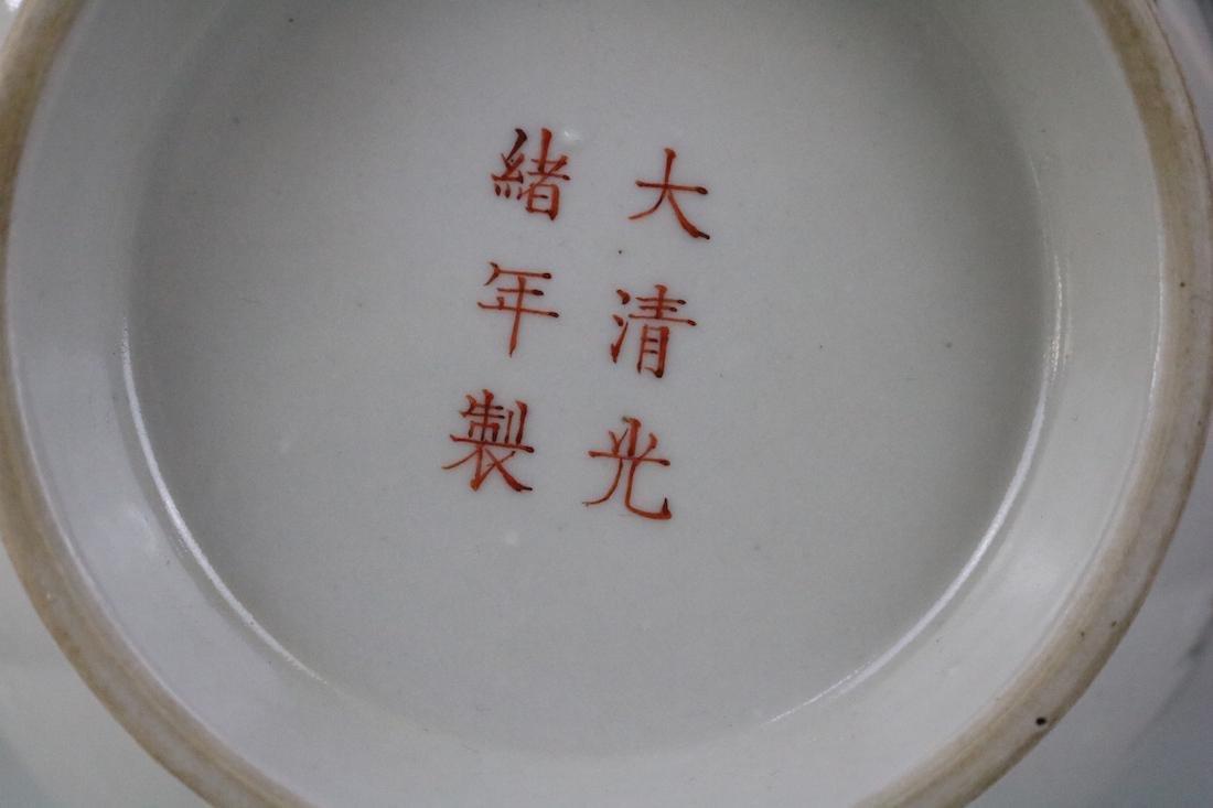 Guangxu Mark,A Yuhuchun Vase In Ink Style - 9