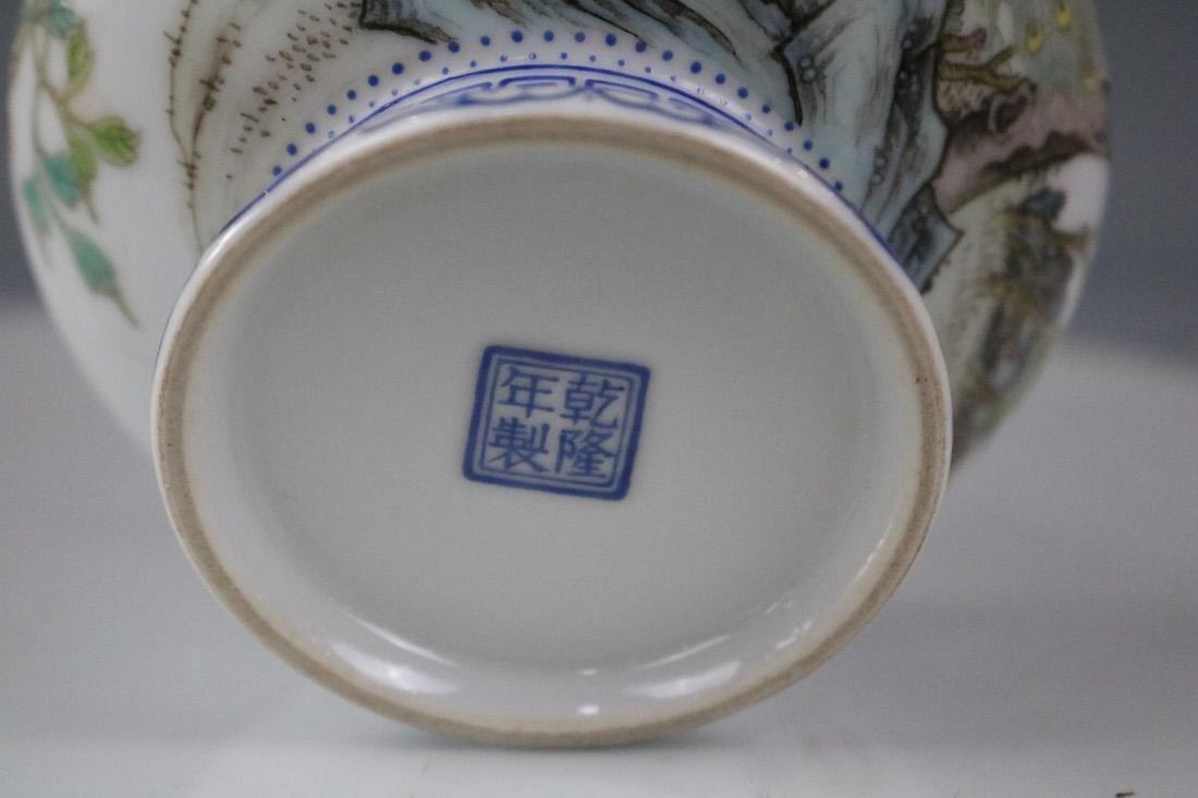 Qianlong Mark,An Enamel Decorate Vase - 6