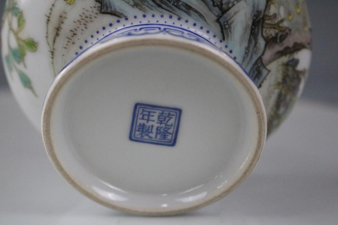 Qianlong Mark,An Enamel Decorate Vase - 7