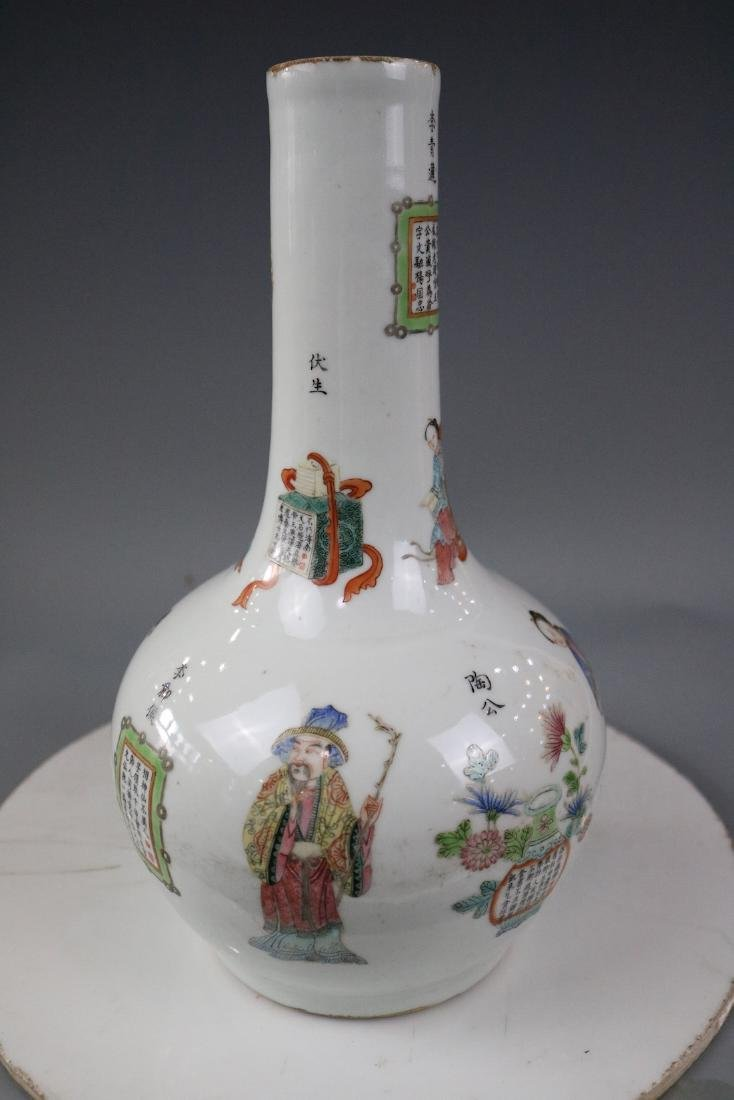 A Famille Rose Vase With Human Pattern - 2